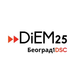 belgrade1dsc