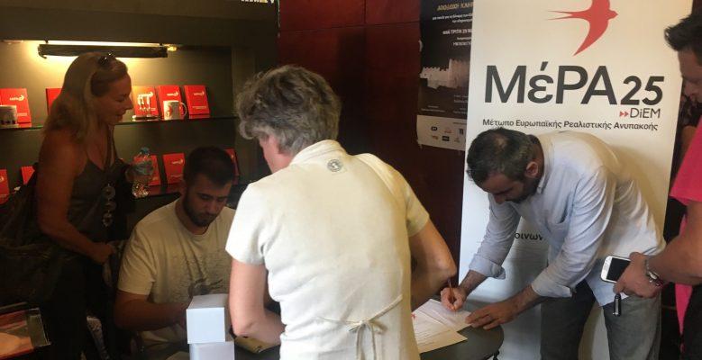 MeRa25 inicia la elaboración de su programa político