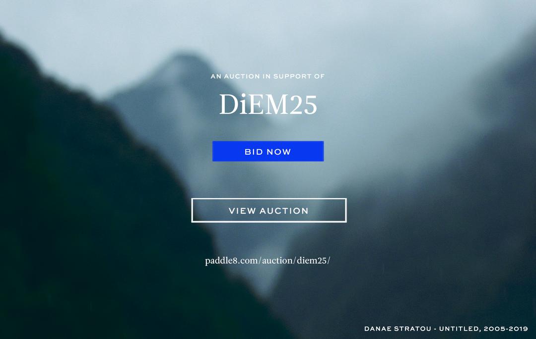 Δημοπρασία έργων διεθνών καλλιτεχνών υπέρ του DiEM25 και του ΜέΡΑ25