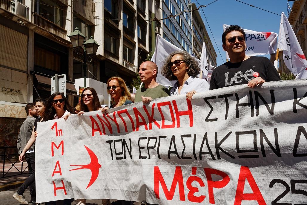 Hoje, o DiEM25 tem todas as razões para celebrar. Amanhã voltamos ao trabalho, mais uma vez – Mensagem aos nossos magníficos activistas.